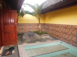 Ruangan Banyu Alam